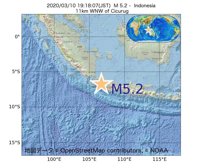 2020年03月10日 19時18分 - インドネシアでM5.2