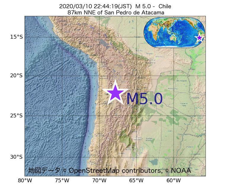 2020年03月10日 22時44分 - チリでM5.0