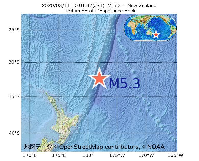 2020年03月11日 10時01分 - ニュージーランドでM5.3