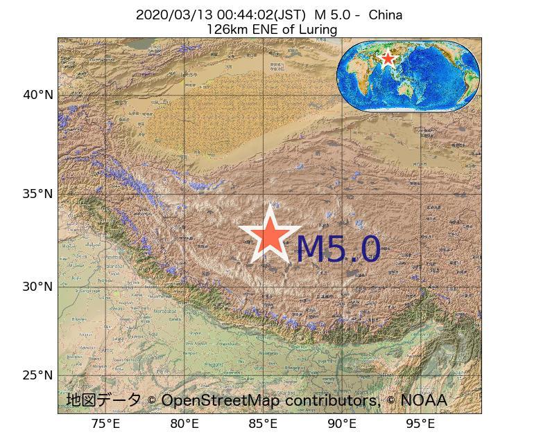 2020年03月13日 00時44分 - 中国でM5.0