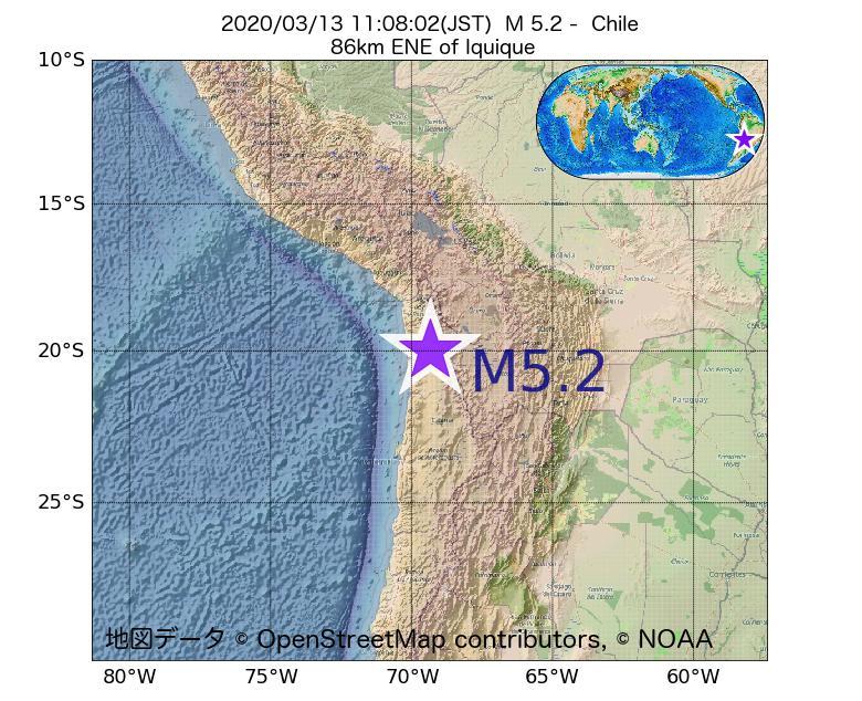 2020年03月13日 11時08分 - チリでM5.2