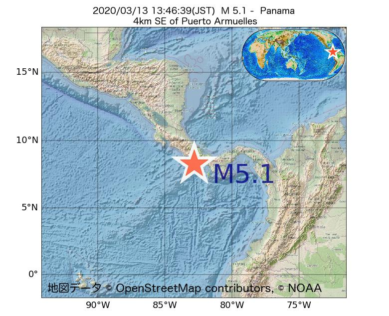 2020年03月13日 13時46分 - パナマ共和国でM5.1