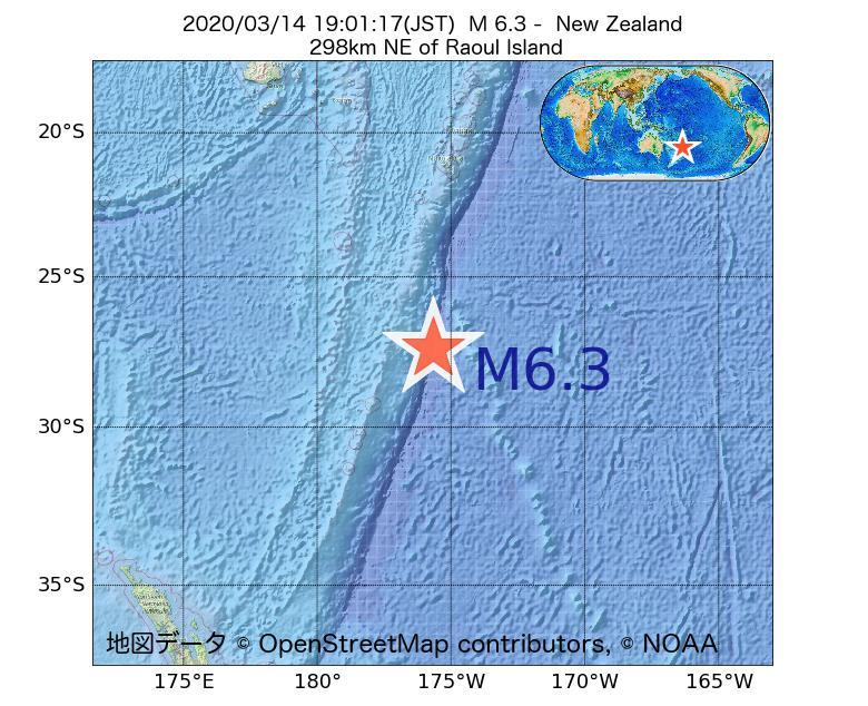 2020年03月14日 19時01分 - ニュージーランドでM6.3