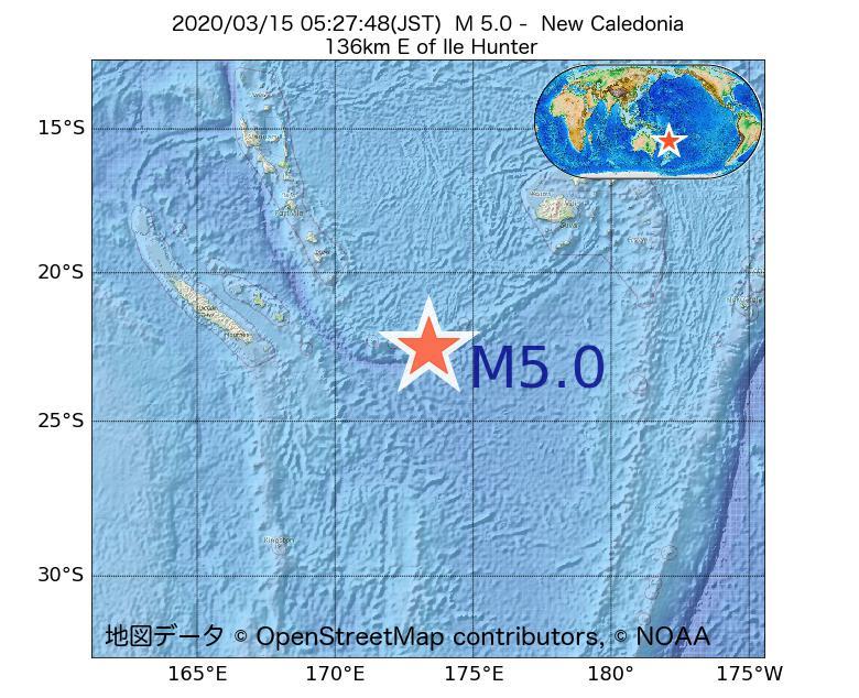 2020年03月15日 05時27分 - ニューカレドニアでM5.0