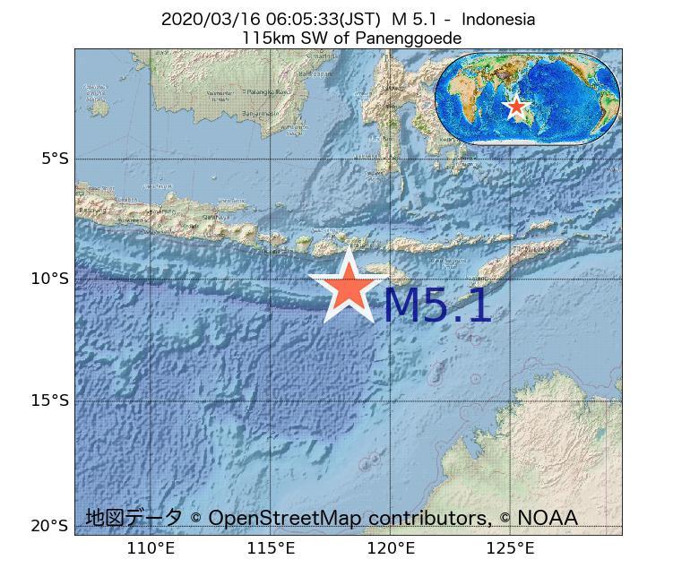 2020年03月16日 06時05分 - インドネシアでM5.1