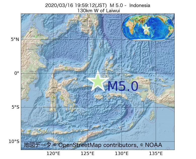 2020年03月16日 19時59分 - インドネシアでM5.0
