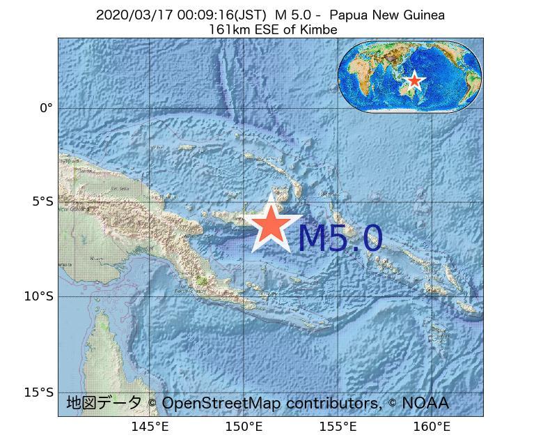 2020年03月17日 00時09分 - パプアニューギニアでM5.0