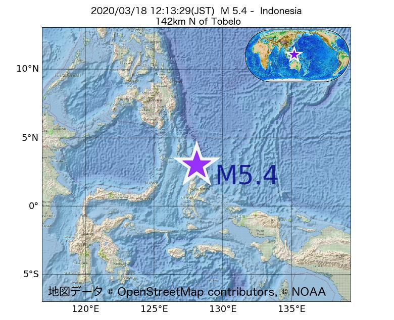 2020年03月18日 12時13分 - インドネシアでM5.4