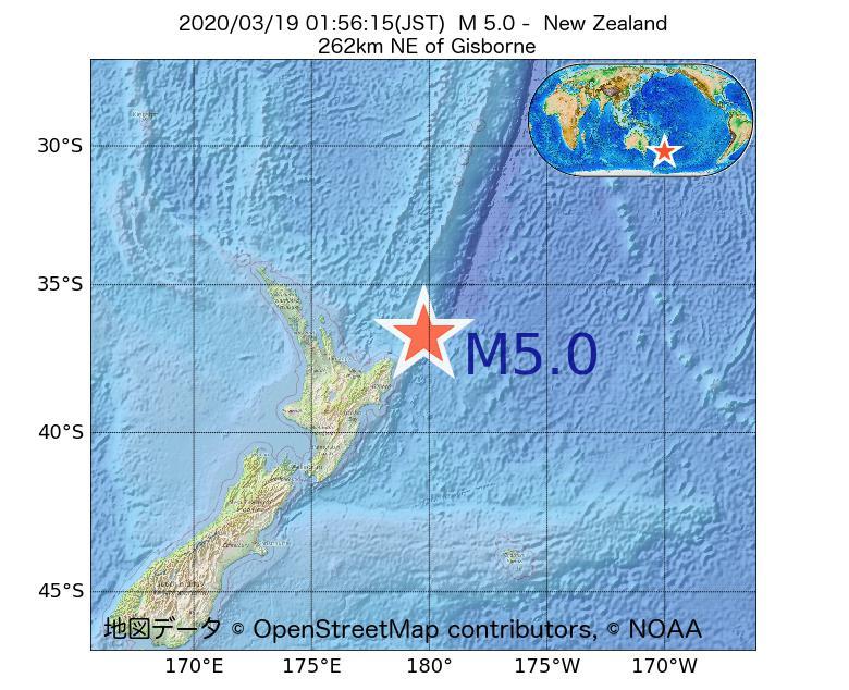 2020年03月19日 01時56分 - ニュージーランドでM5.0