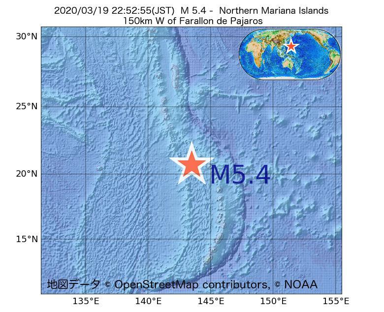 2020年03月19日 22時52分 - 北マリアナ諸島でM5.4