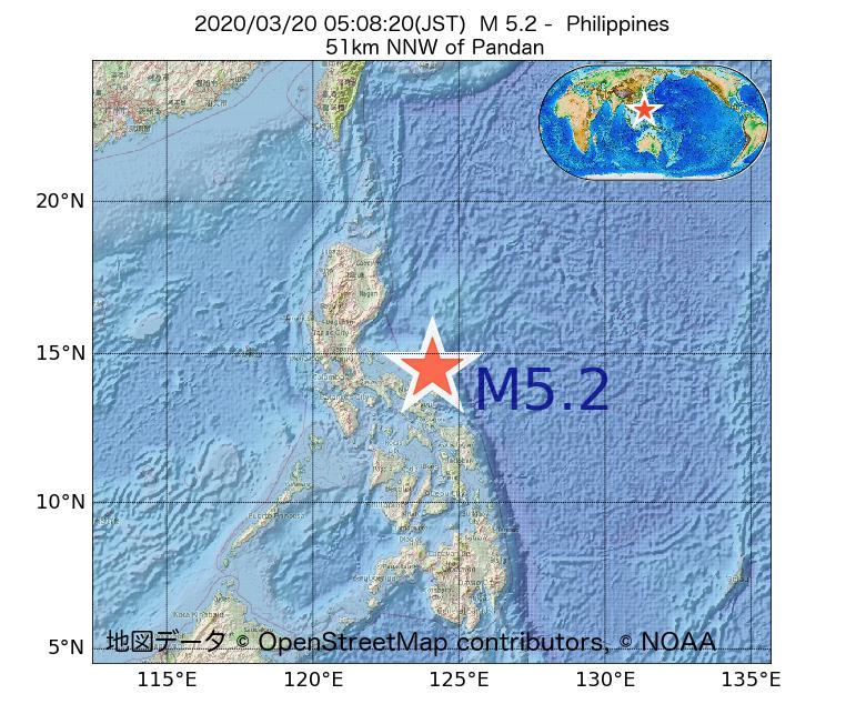 2020年03月20日 05時08分 - フィリピンでM5.2