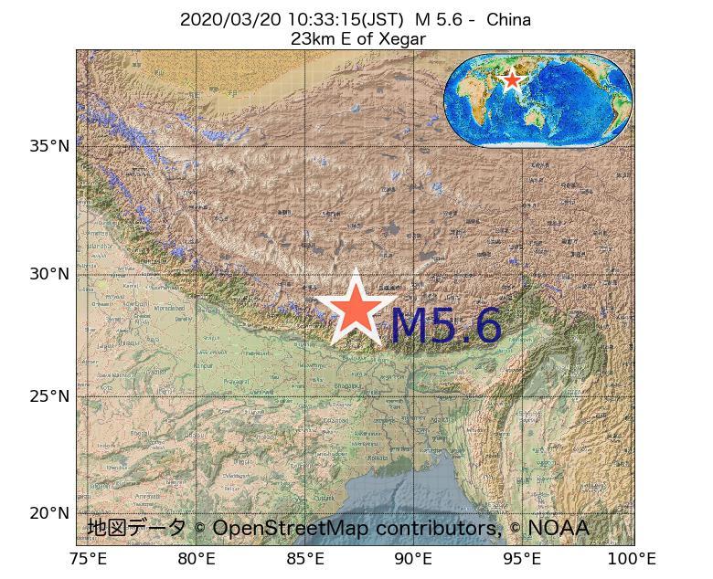 2020年03月20日 10時33分 - 中国でM5.6