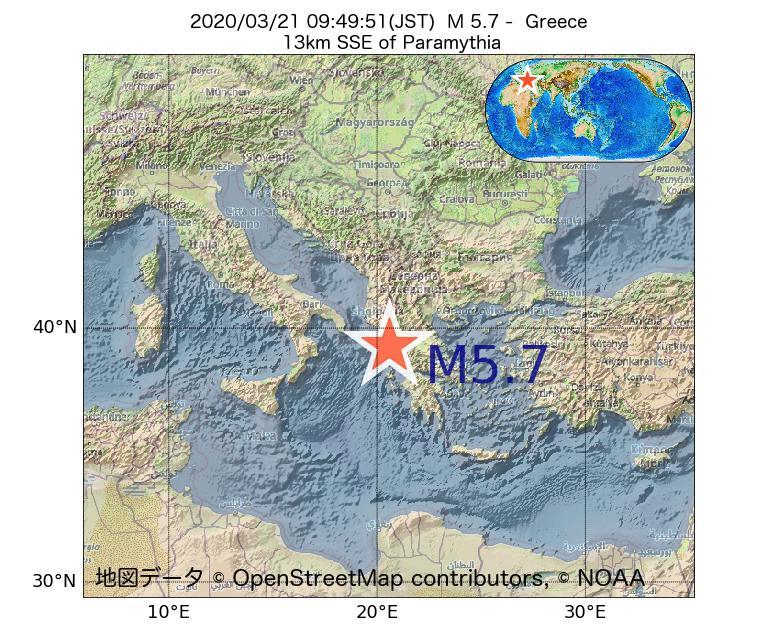 2020年03月21日 09時49分 - ギリシャでM5.7