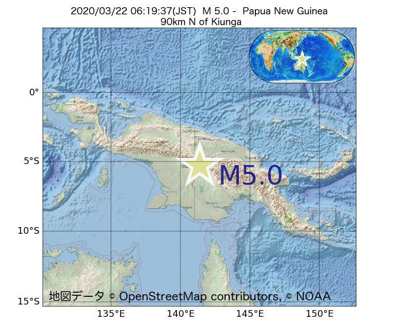 2020年03月22日 06時19分 - パプアニューギニアでM5.0