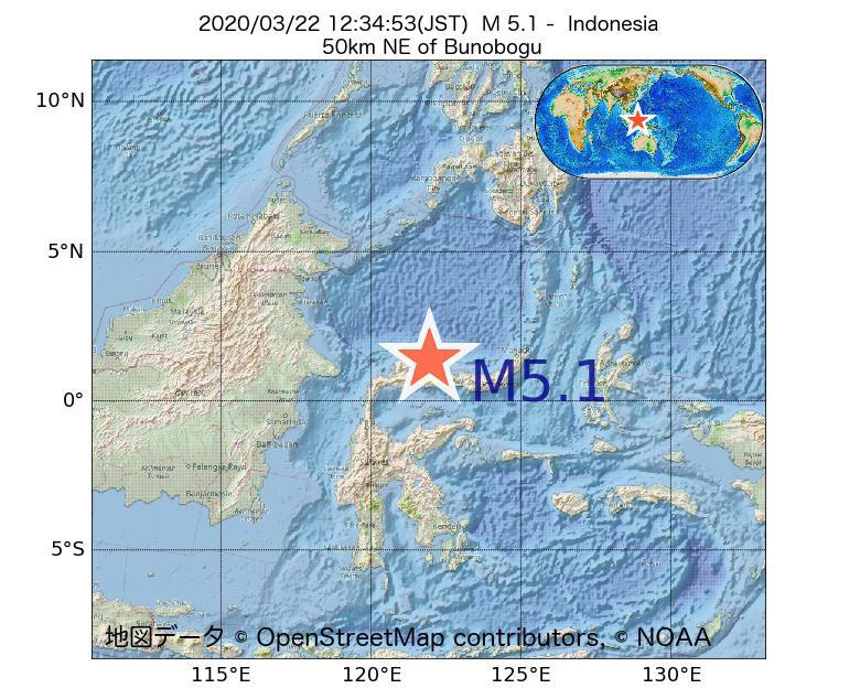 2020年03月22日 12時34分 - インドネシアでM5.1