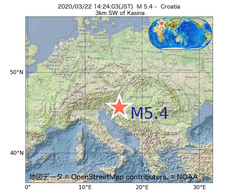 2020年03月22日 14時24分 - クロアチアでM5.4
