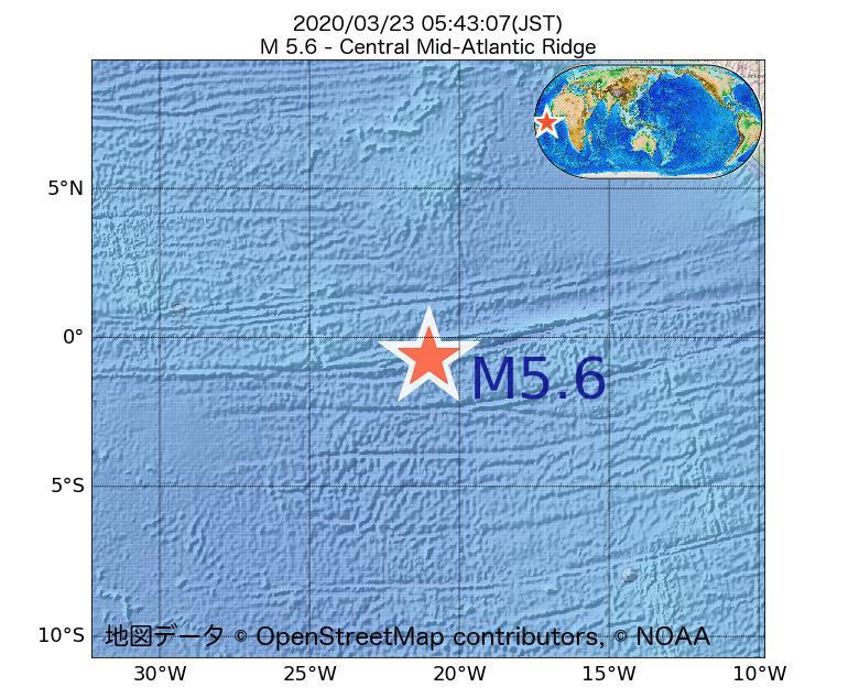 2020年03月23日 05時43分 - 大西洋中央海嶺でM5.6