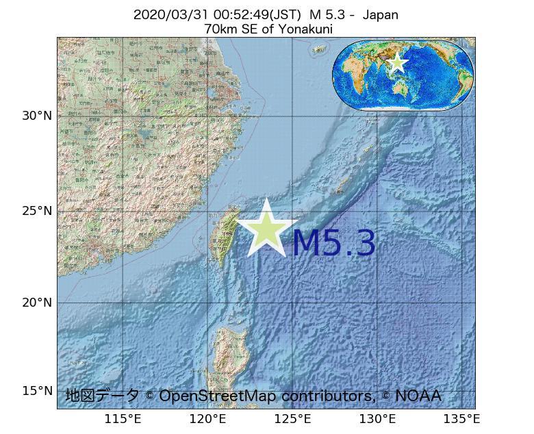 2020年03月31日 00時52分 - 日本でM5.3