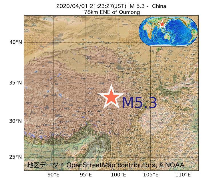 2020年04月01日 21時23分 - 中国でM5.3