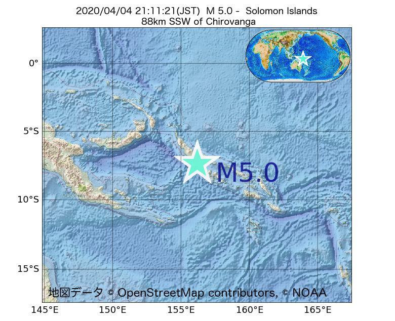 2020年04月04日 21時11分 - ソロモン諸島でM5.0