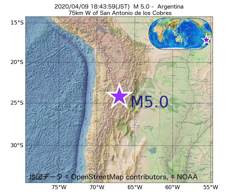 2020年04月09日 18時43分 - アルゼンチンでM5.0