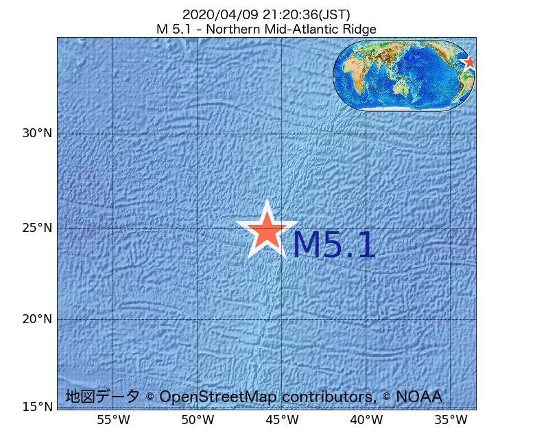 2020年04月09日 21時20分 - 大西洋中央海嶺北部でM5.1