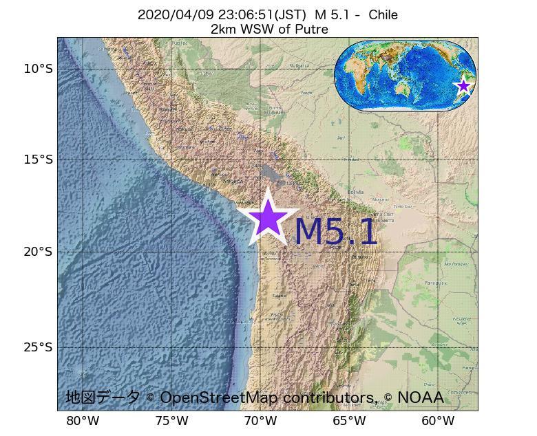 2020年04月09日 23時06分 - チリでM5.1