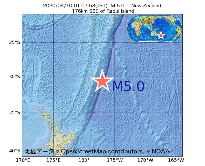 2020年04月10日 01時07分 - ニュージーランドでM5.0