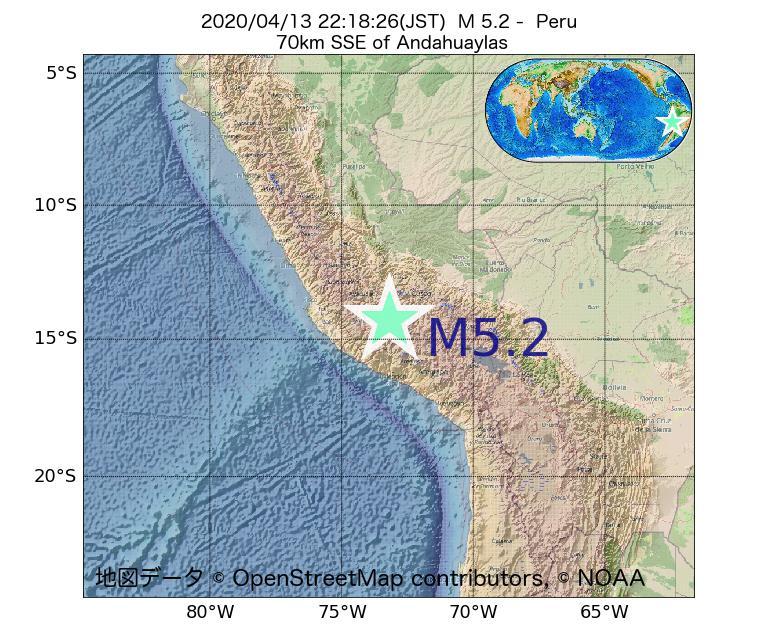 2020年04月13日 22時18分 - ペルーでM5.2