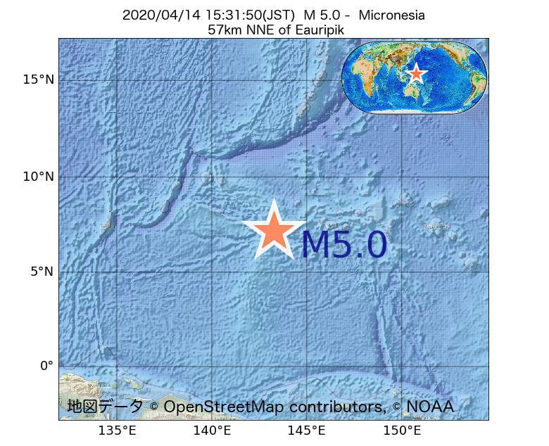 2020年04月14日 15時31分 - ミクロネシアでM5.0