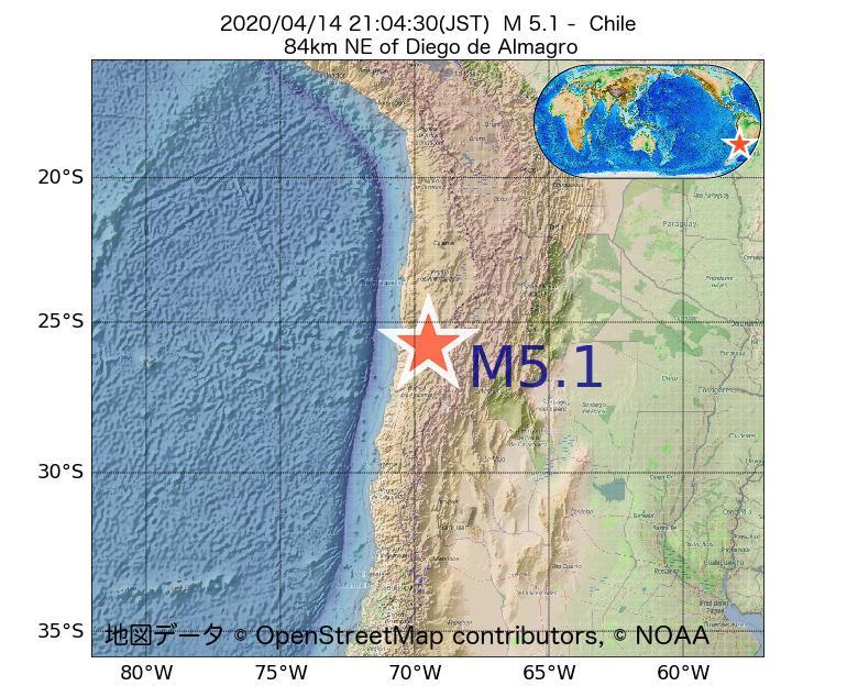 2020年04月14日 21時04分 - チリでM5.1