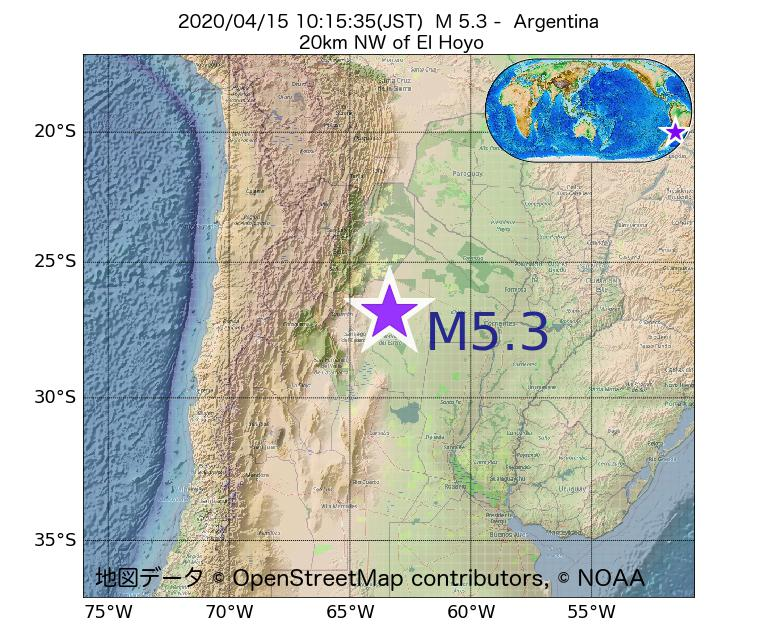 2020年04月15日 10時15分 - アルゼンチンでM5.3