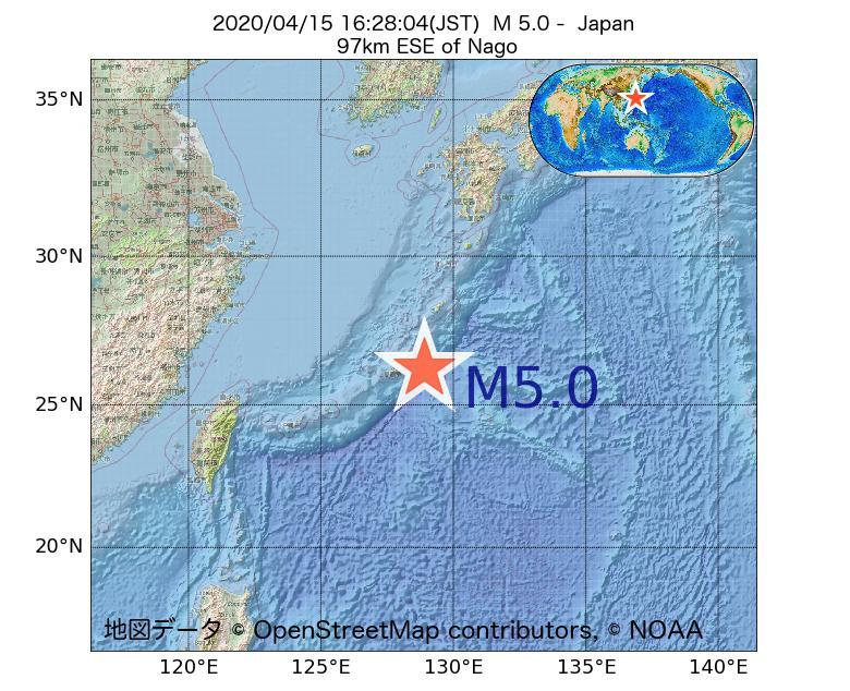 2020年04月15日 16時28分 - 日本でM5.0