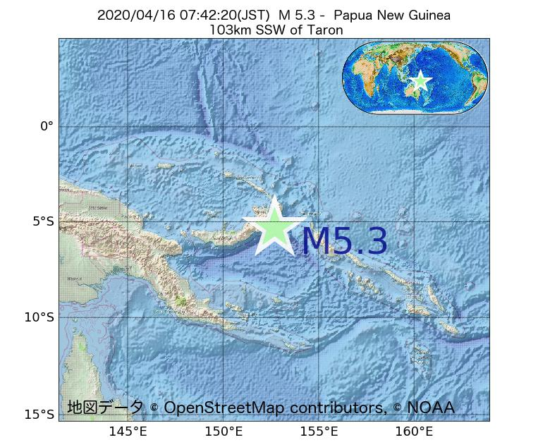 2020年04月16日 07時42分 - パプアニューギニアでM5.3