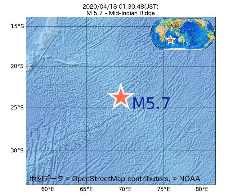 2020年04月18日 01時30分 - インド洋中央海嶺でM5.7