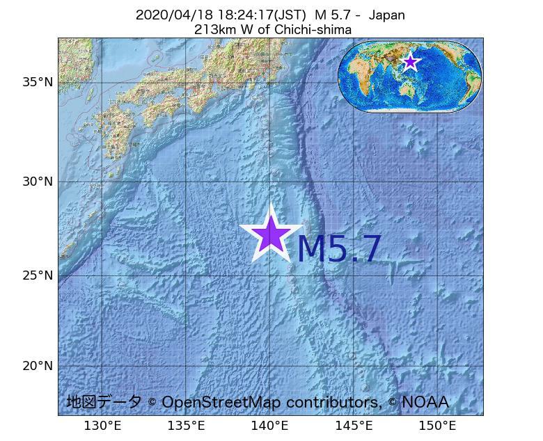 2020年04月18日 18時24分 - 日本でM5.7
