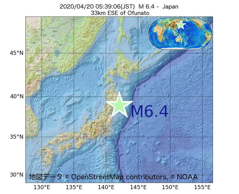 2020年04月20日 05時39分 - 日本でM6.4