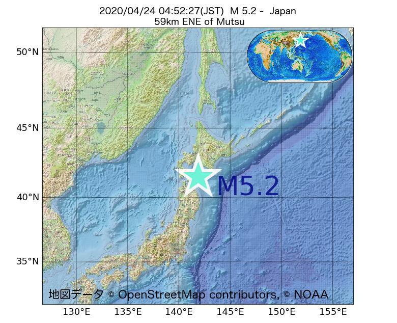 2020年04月24日 04時52分 - 日本でM5.2