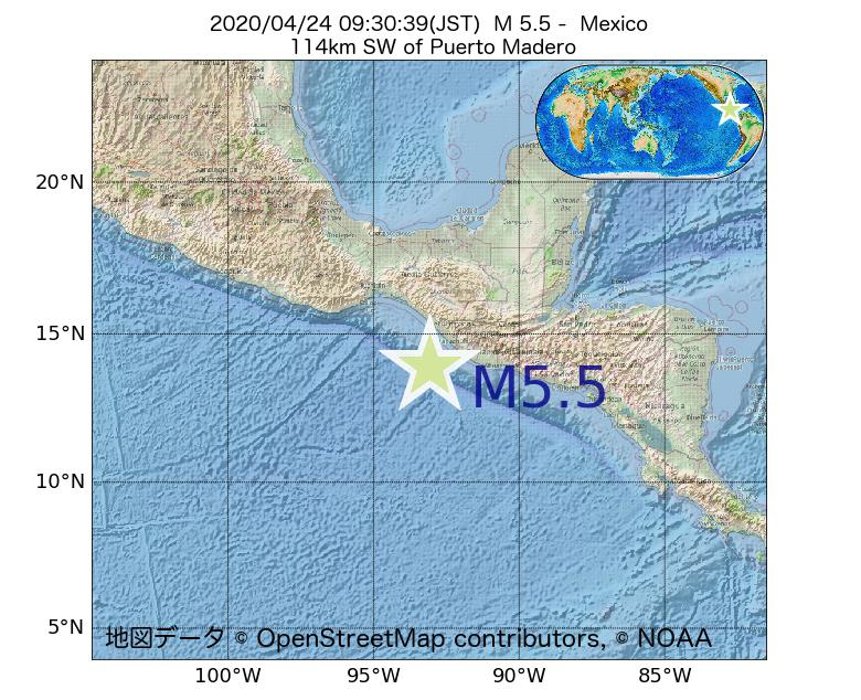2020年04月24日 09時30分 - メキシコでM5.5