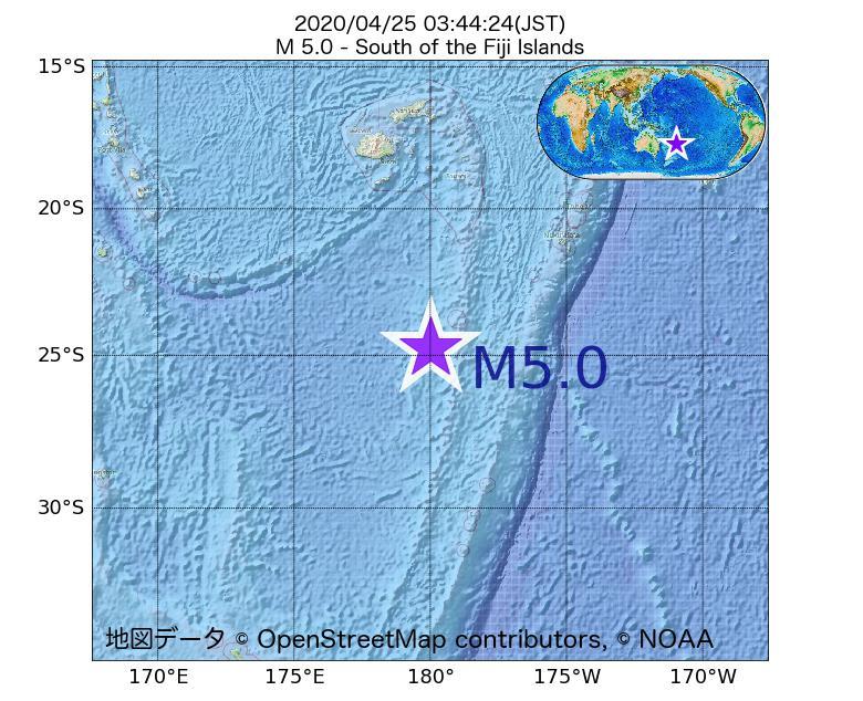 2020年04月25日 03時44分 - フィジー諸島の南でM5.0