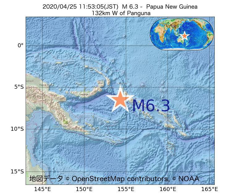 2020年04月25日 11時53分 - パプアニューギニアでM6.3