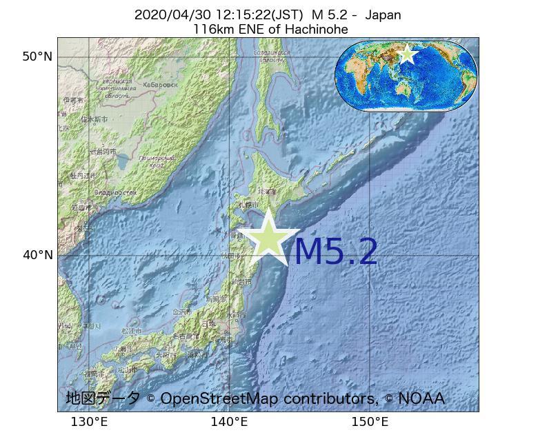 2020年04月30日 12時15分 - 日本でM5.2