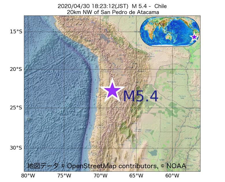 2020年04月30日 18時23分 - チリでM5.4