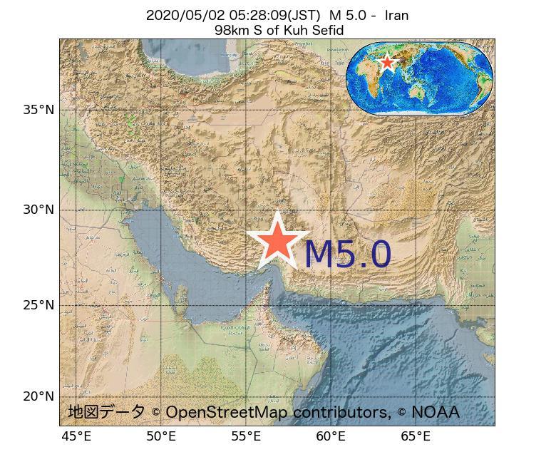 2020年05月02日 05時28分 - イランでM5.0