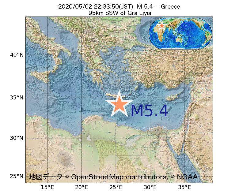 2020年05月02日 22時33分 - ギリシャでM5.4