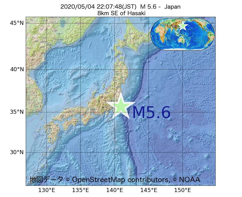 2020年05月04日 22時07分 - 日本でM5.6