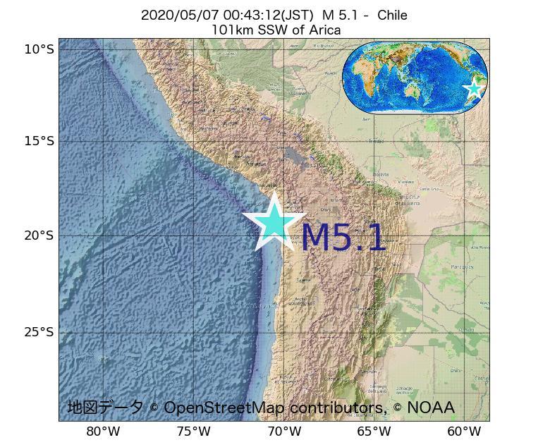 2020年05月07日 00時43分 - チリでM5.1