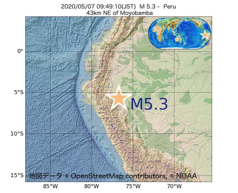 2020年05月07日 09時49分 - ペルーでM5.3