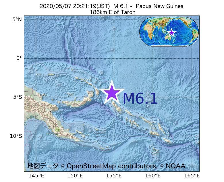 2020年05月07日 20時21分 - パプアニューギニアでM6.1
