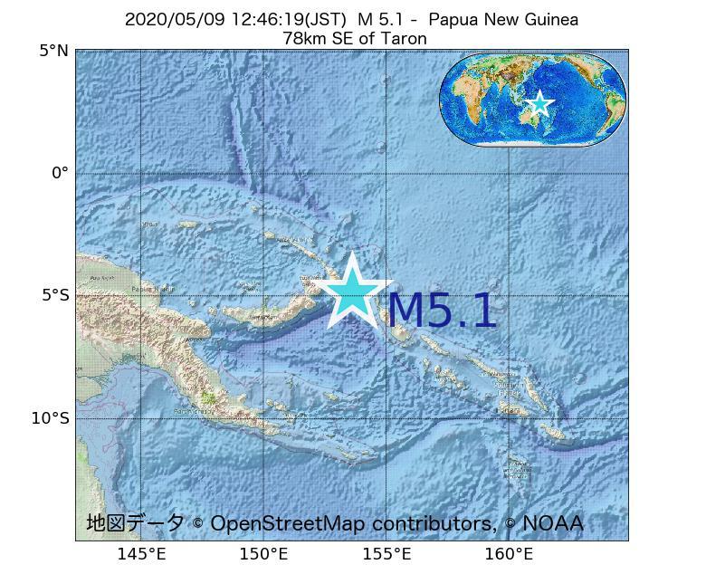 2020年05月09日 12時46分 - パプアニューギニアでM5.1